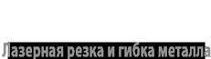 Gromov logo